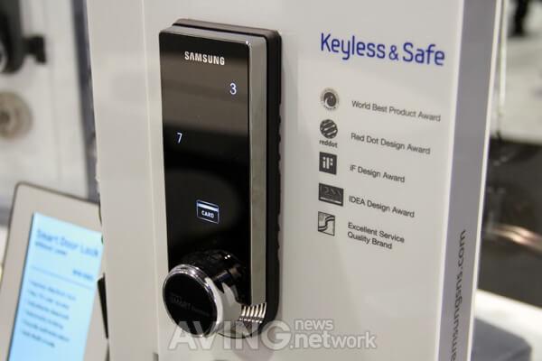 قفل هوشمند - هوشمند سازی