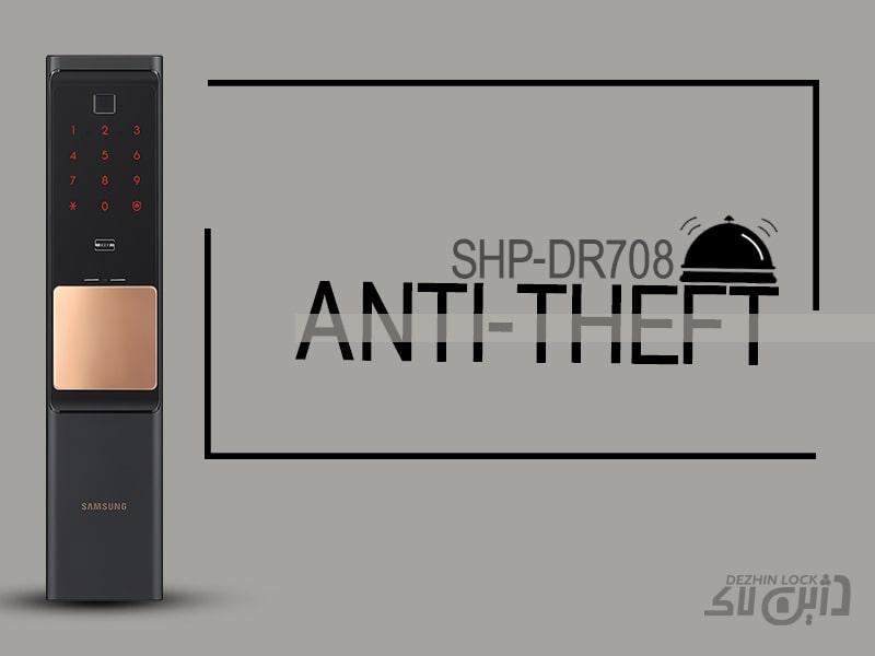 قفل shp-dr708