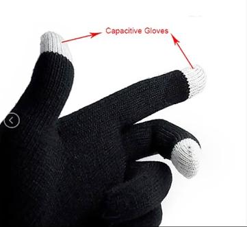 دستکش مخصوص