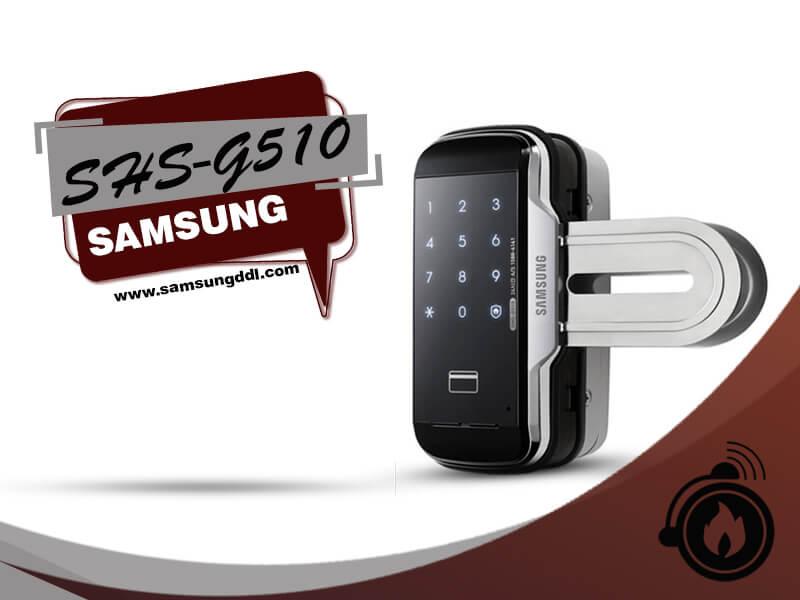 قفل دیجیتال shs-g510
