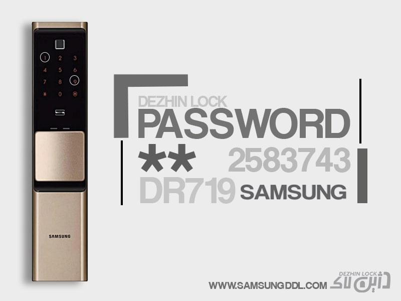قفل دیجیتال سامسونگ dr719