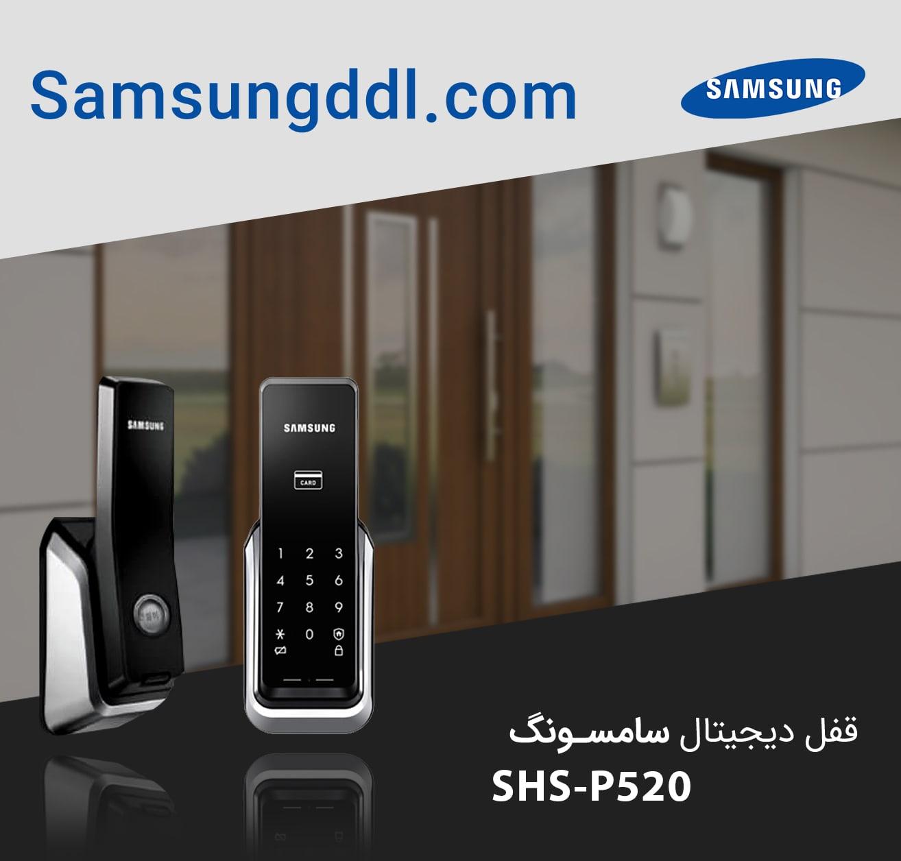 samsung-P520