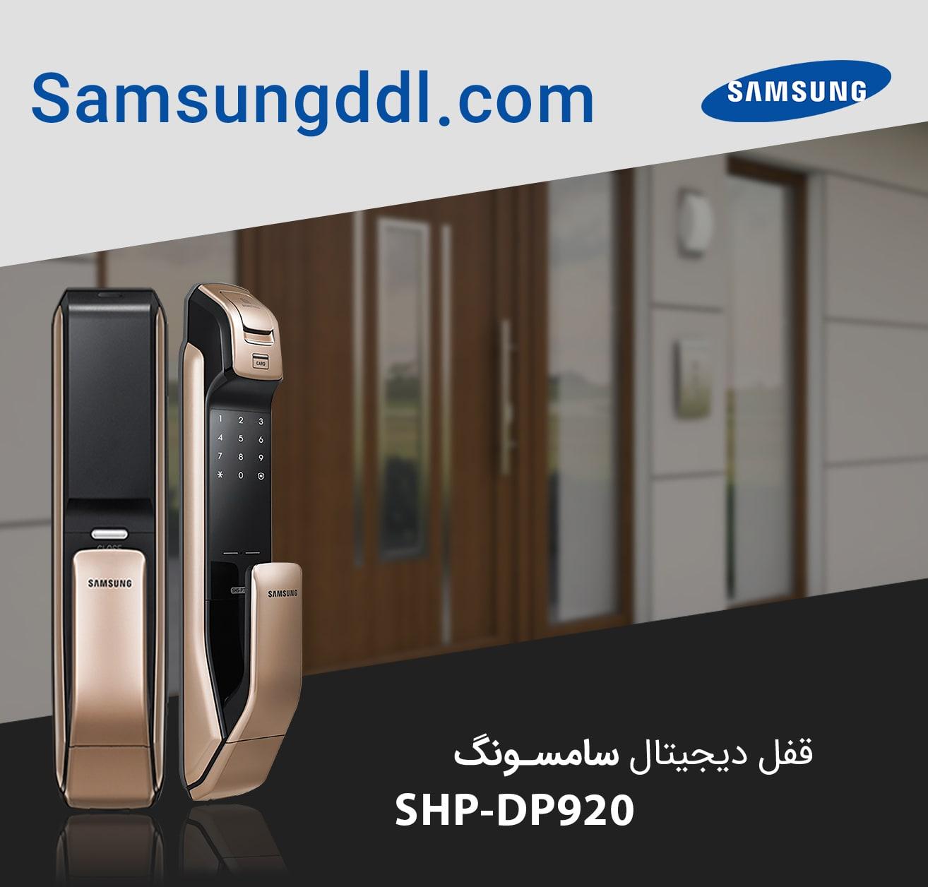 samsung-dp920