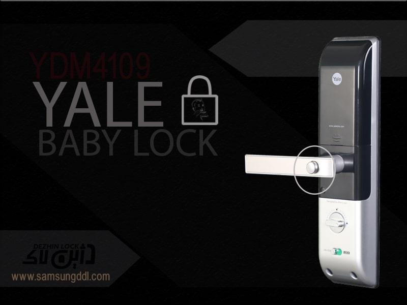 قیمت انواع قفل رمزی