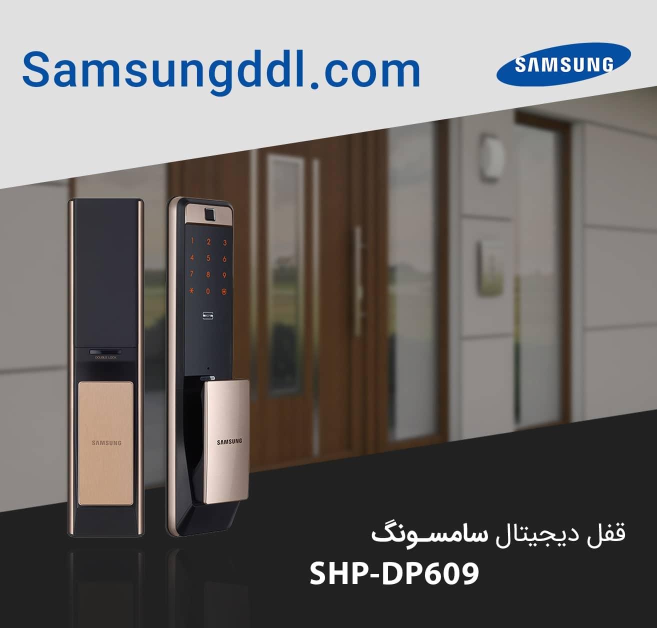 DP609-samsung