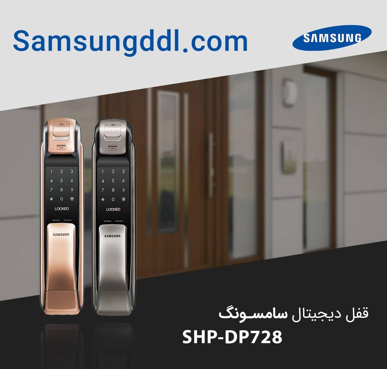 DP728-samsung