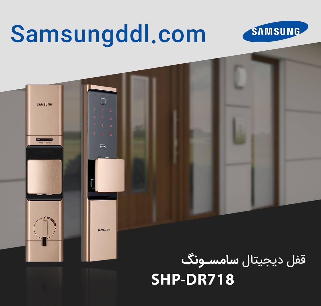 samsung-SHP-DR718