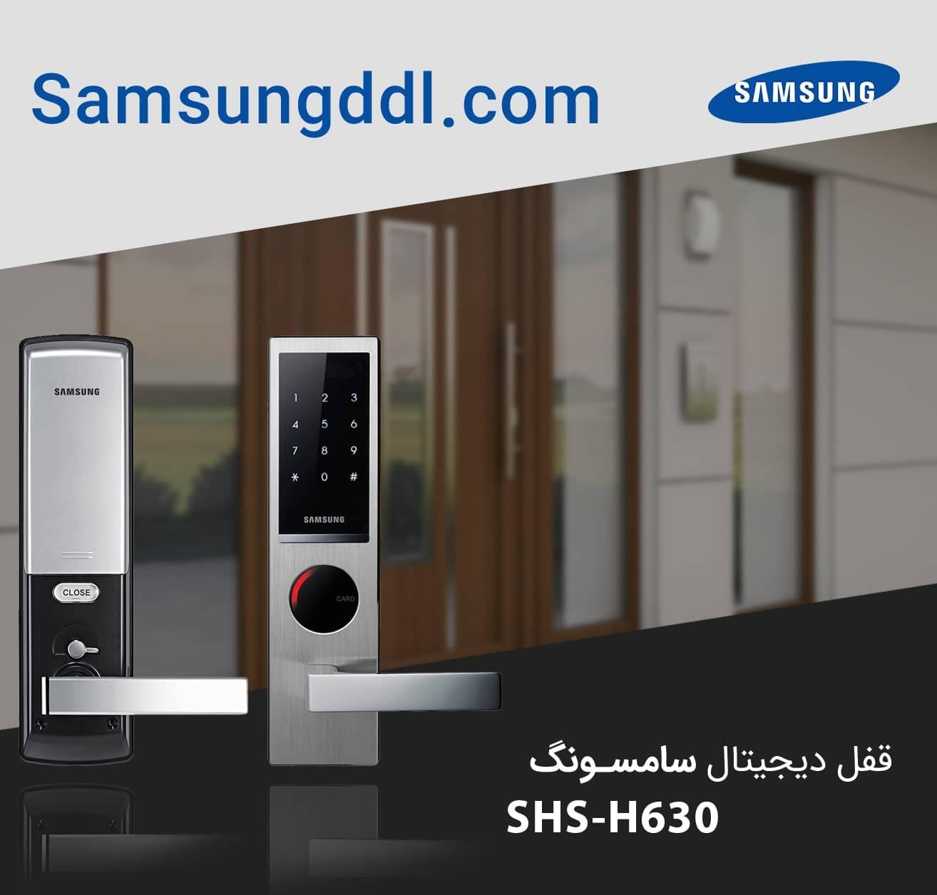 samsung-h630